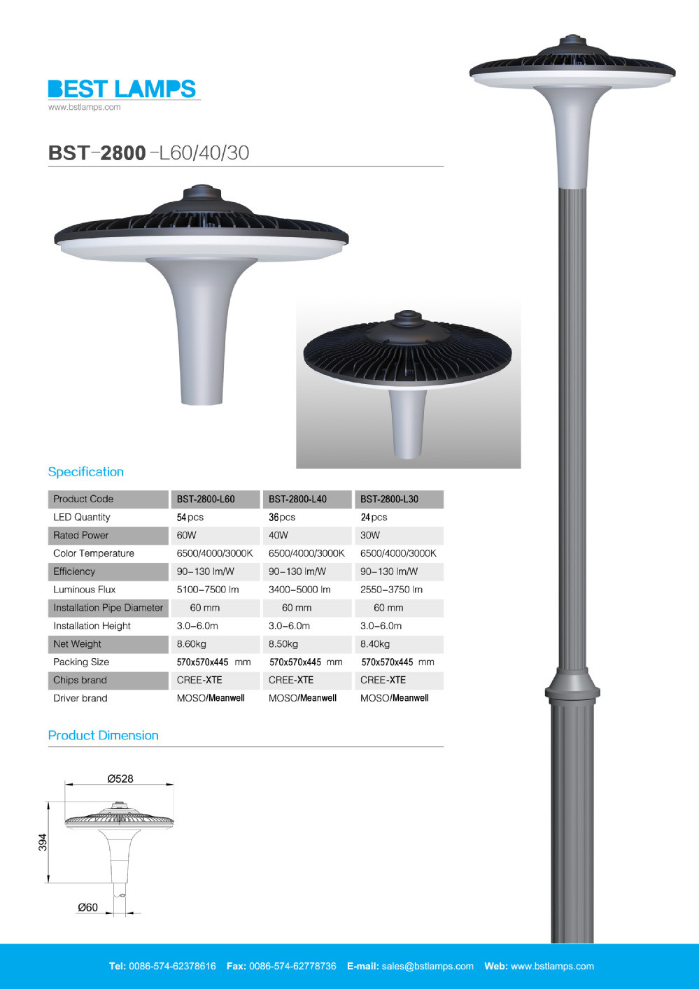 outdoor popular led pole lightings