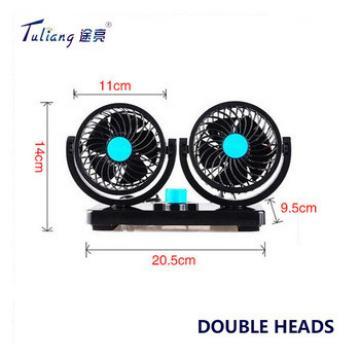 12v 24v various speed table fan winding machine