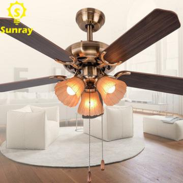 High quality 42 inch remote control portable ceiling fan with led light