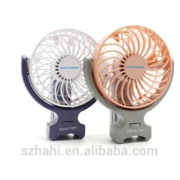 2017 New Style Colorful Protable Air Cooling Fan Mini Fan With Led Light (JR-FS005)