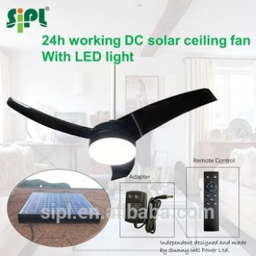 35W low Energy solar powered 12v dc brushless cooling fan remote control air cooling ceiling fan and light