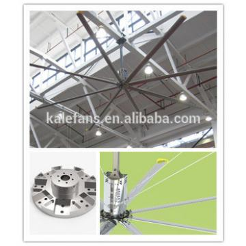 Shanghai Kale fan AEOLUS 24FT 7.3M HVLS 8 mannalium Metal Fan Blades hvls germany vfd acrylic blades ceiling fan