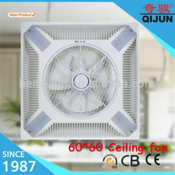 60*60 Fancy ceiling box fan with four energy saving lamp