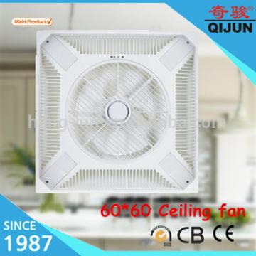 60*60 ABS grills /cover ceiling box lamp fan with switch control