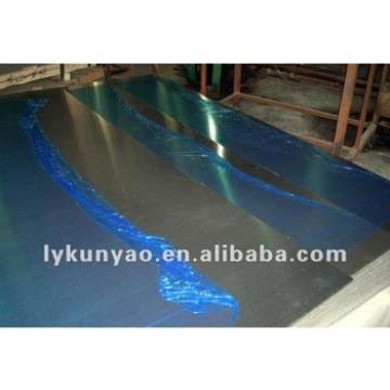 For Ceiling Fan blade making 1.15mm AA1100 aluminium sheet