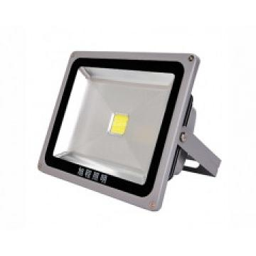 High Quality Waterproof IP65 100W LED Integrated Flood light