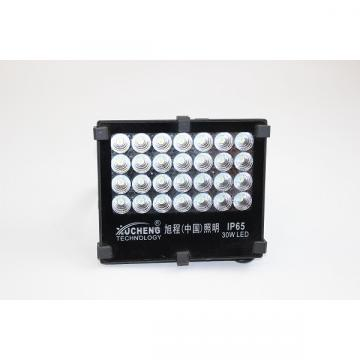 30W IP65 Waterproof LED Flood Light with adjustable angle
