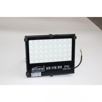 IP65  50W Waterproof Flood Light