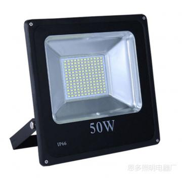 High quality energy saving waterproof smd 30 watt led flood light