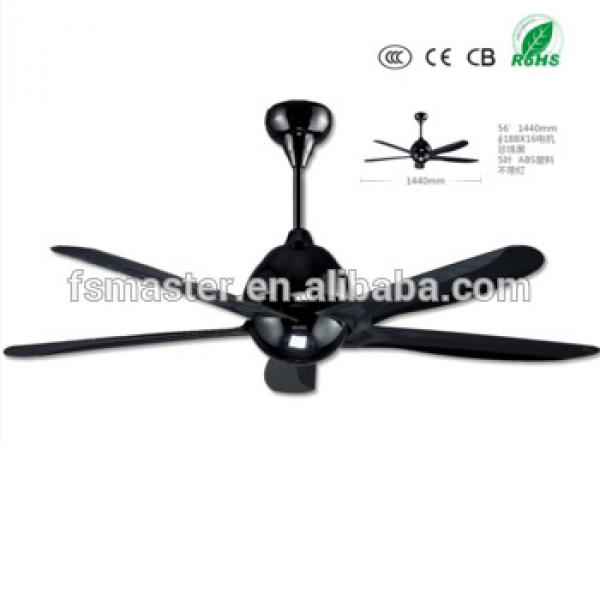 hot sale simple color options ceiling fan with remote control