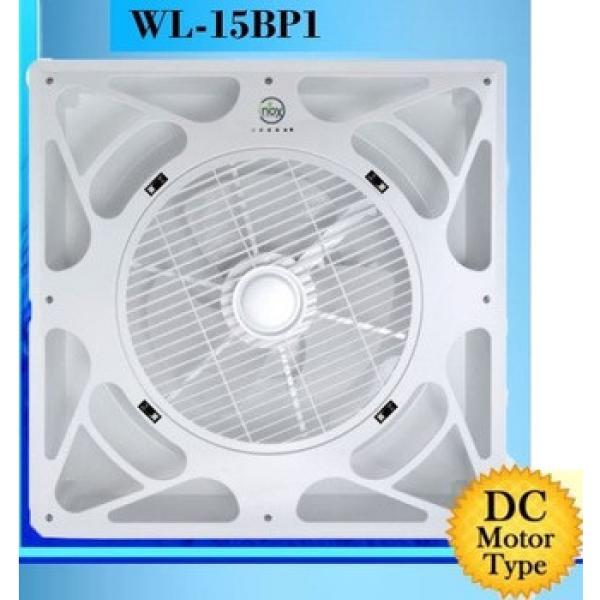 Inox Power Backup Ceiling Cassette Fan