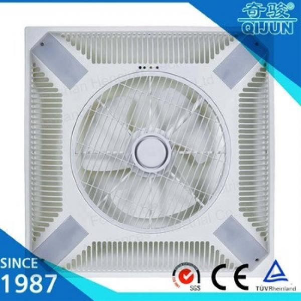 QJFC3061-L LED Square Centrifugal Ceiling Fan & Remote Controller with Light
