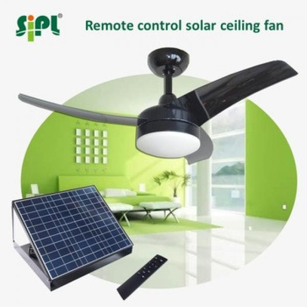 Efficient 35W 42 inch solar ceiling fan for gazebo indoor outdoor ac / dc ceiling fan kit for home
