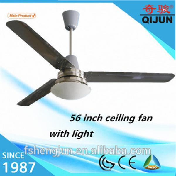 3 mental blade for 56 inch ceiling fan with light in SouthAfrica