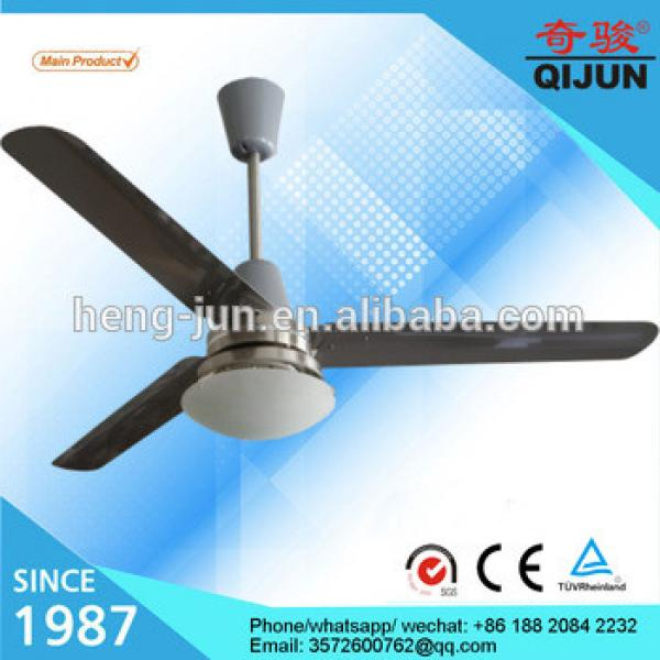 Decorative light of ceiling fan with steel blades for 56 inch decoration ceiling fan