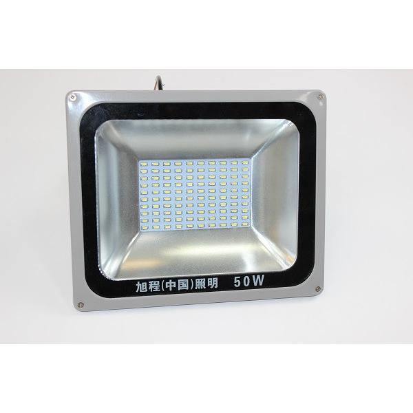 High Quality 50W IP65 LED Flood Light with long lifespan